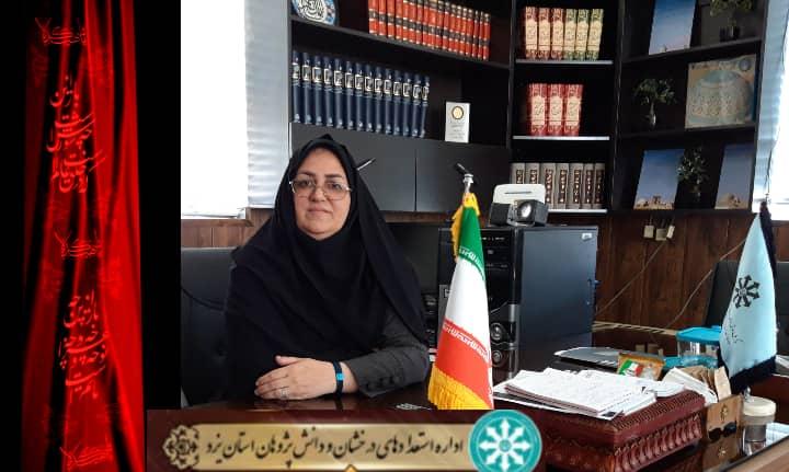 پیام تسلیت رئیس اداره سمپاد یزد به مناسبت فرارسیدن ماه محرم